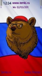 Медведь с России
